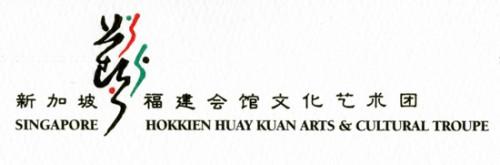 arts_cultural_troupe_logo