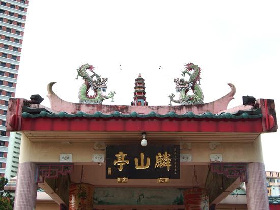 Leng San Teng
