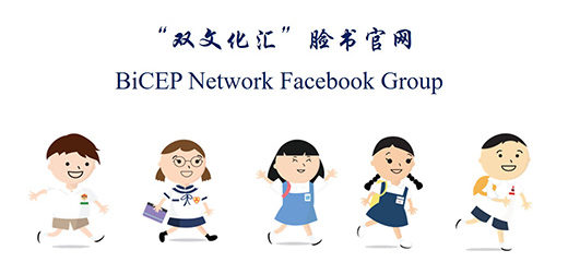 BiCEP Network Facebook Group
