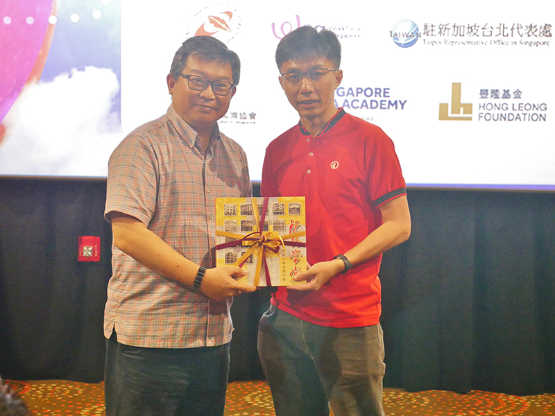 7th Singapore Chinese Film Festival 2019 – Private Screening for SHHK Members