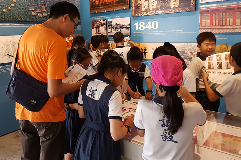 SHHK Learning Journey for Ai Tong School