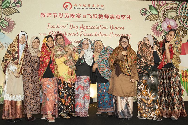 Teachers' Day Appreciation Dinner cum LEAP Award Presentation Ceremony