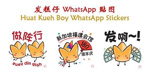 Huat Kueh Boy WhatsApp Stickers