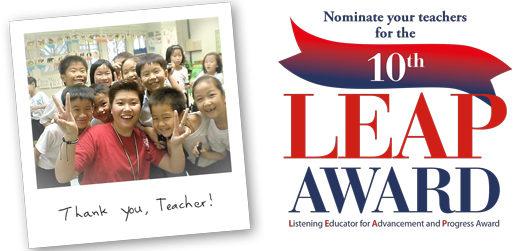 LEAP Award 2021