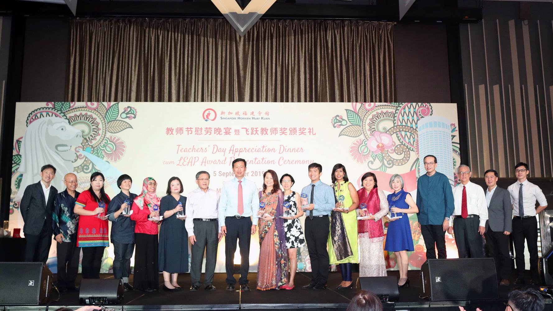 Recipients of LEAP Award 2019