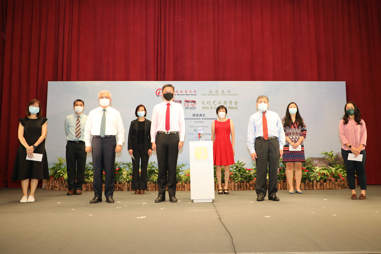 Recipients of LEAP Award 2021